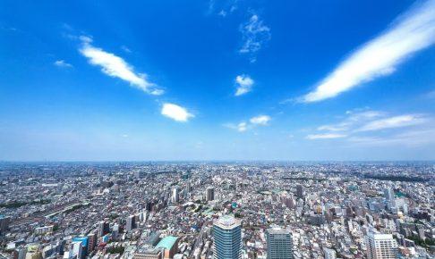 【調査】バーチャルオフィスはどこに多くあるのか?東京都の地域別バーチャルオフィスの多い場所と人気エリアの特徴・理由[港区・中央区・渋谷区・千代田区・新宿区・品川区・他]