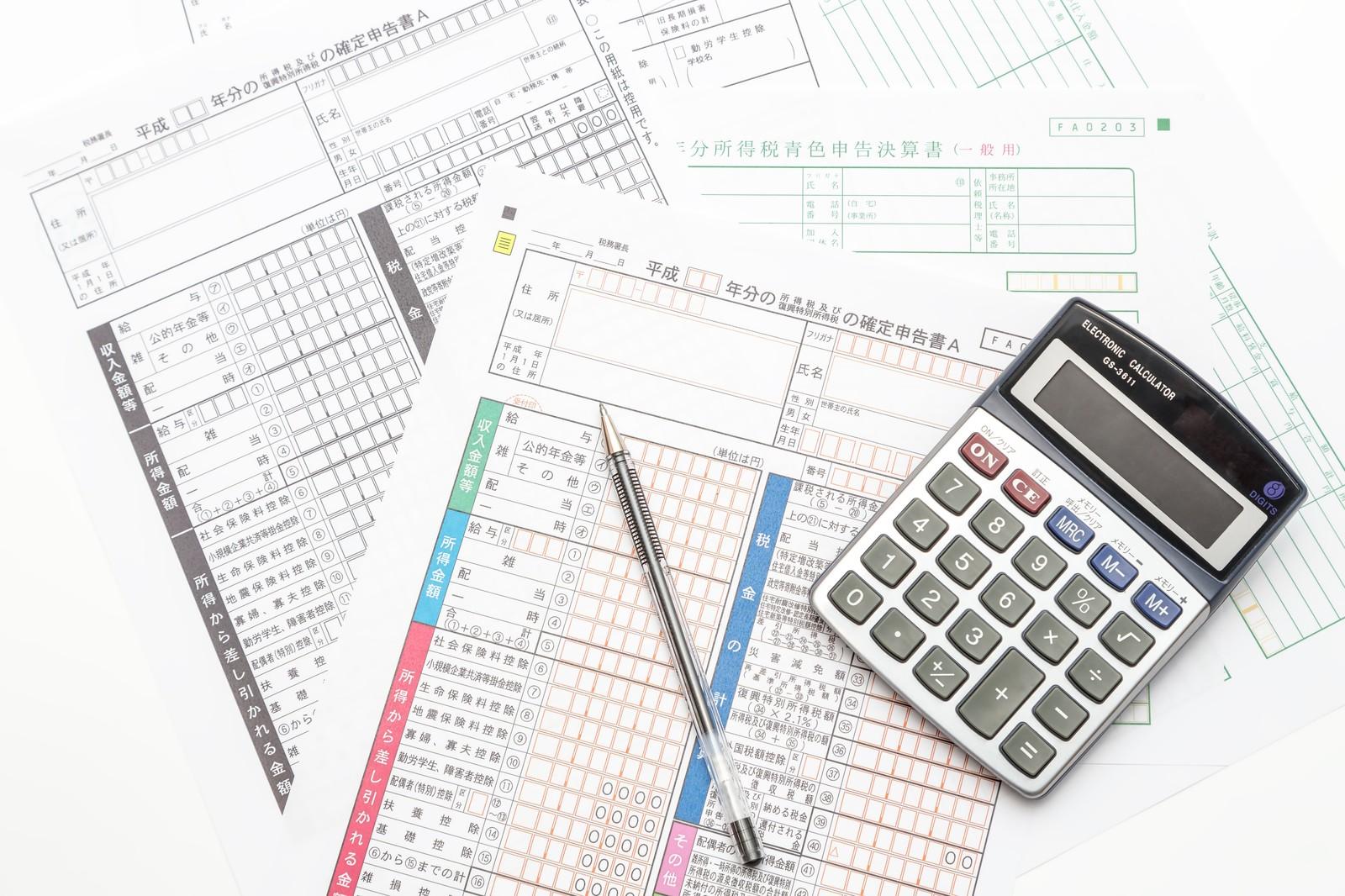 【個人・法人】バーチャルオフィスを使って起業(開業)したら納税地はどこになるのか